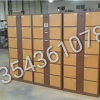 广州番禺超市电子储物柜储藏柜厂家定做条码柜价格指纹文件柜研发
