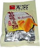 临沂食品包装铝箔袋印刷厂家供应青岛防静电铝箔袋价格