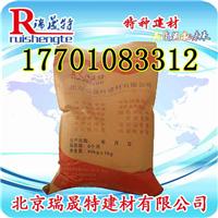 供应透水混凝土胶连剂母料