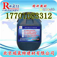 供应氨基醇钢筋阻锈剂
