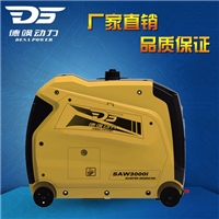 3KW汽油发电机房车专用