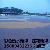 透水混凝土具有的稳定性和流动性生态混凝土