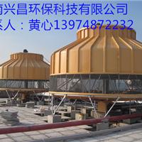 贵州冷却塔厂家贵州冷却塔价格贵州冷却塔