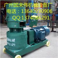 广东省恩平KL200家用小型饲料颗粒机,青草饲料制粒机 平模颗粒机