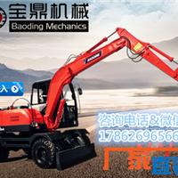 75-80小型轮式挖掘机|宝鼎80小型轮式挖掘机