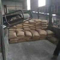 防水防腐优质材料阳离子氯丁胶乳砂浆厂家最新出厂价格