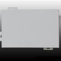 外墙装饰铝单板,墙体装饰铝板,氟碳铝幕墙板