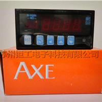 台湾钜斧AXE双输入数显表MM2D-A99-220N厂家