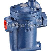 台湾DSC倒筒式疏水阀981-985