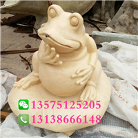 庭院喷水池砂岩小型吐水青蛙摆件人造石喷泉水景蛙小品