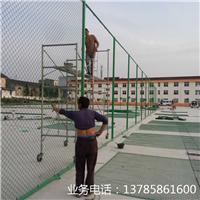 学校运动场护栏网生产厂家 运动场专用护栏网 操场围网施工