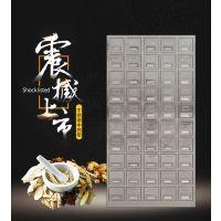 西安安卓AZ-012钢制中药柜不锈钢中药柜厂家直销