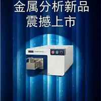 广东福建卫浴测试仪水龙头成份分析仪花洒测试仪光谱金属成份分析
