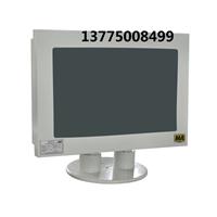 矿用隔爆型显示器XB127