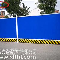 武汉金属围挡 彩钢围挡供应  武汉围挡生产厂家 兴路通护栏