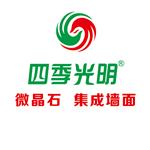 海宁荣福达装饰材料有限公司