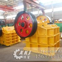 优质矿山机械设备 河南时产100吨颚式破碎机
