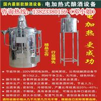 深圳制酒机器厂家 新湖酿酒设备价格 新湖全自动豆腐机厂家