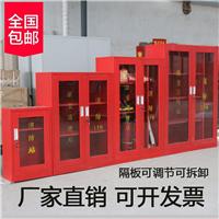 厂家直销消防应急器材工具柜