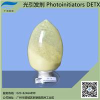 供应光引发剂DETX环保(CAS:82799-44-8)