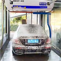 全自动洗车机设备报价表 全自动洗车机厂家