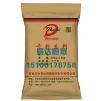 石家庄聚羧酸高性能减水剂