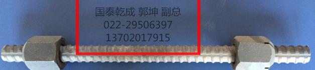 HRB500精轧螺纹钢HRB500精轧螺纹钢价格生产厂家轧二
