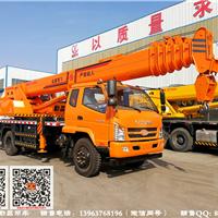 勤昌供应7吨一体吊车/变形金刚系列起重机