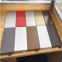 木纹铝单板厂价批发 装饰木纹铝型材料