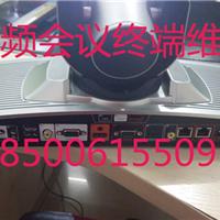 中兴ZXV10 T700S视频会议维修