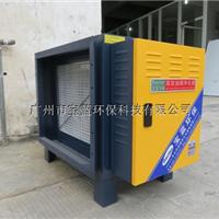 低空排放油烟净化器/高效无烟净化器/宝蓝油烟净化器