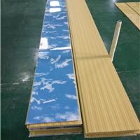 环保阻燃快装300/600mm竹木纤维集成墙面版 集成墙面护墙板 墙饰