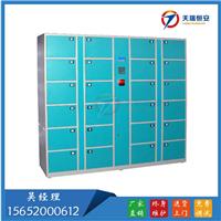 北京智能电子寄存柜,河北智能电子寄存柜