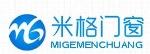 南京米格门窗有限公司
