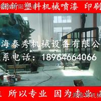 上海二手机床喷漆,旧机器喷漆翻新,旧设备喷漆翻新