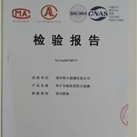 供应郑州铯钾防火玻璃