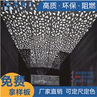 铝单板直销招牌门头雕花镂空铝板2.0氟碳单曲面异型铝单板
