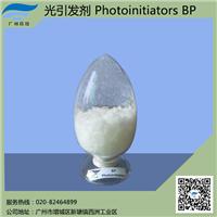 供应高品质华钛久日光引发剂BP