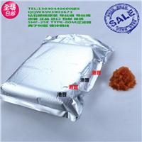 离子交换树脂慢走丝交换树脂MB-95L扭力拉钉板手拉钉组盒火花机油