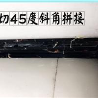 广东墙面地板装饰配件踢脚线厂家批发代理