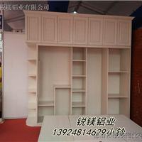 佛山锐镁铝业全铝家具 全铝衣柜 家具铝材批发