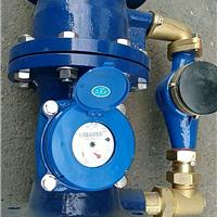 LXF-复式水表 子母高灵敏水表