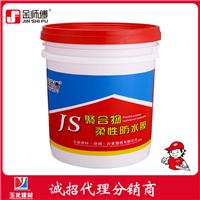 供应金师傅JS聚合物柔性防水膜、防水涂料