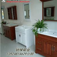 佛山厂家直销 全铝家具 全铝浴室柜 柜体铝型材批发