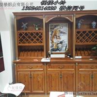 厂家直销 全铝家具 全铝酒柜 柜体铝型材批发
