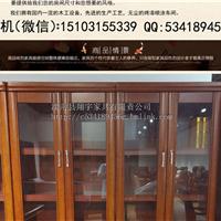 办公书柜实木家具尺寸定制家用书橱