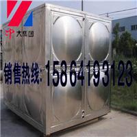 SMC保温玻璃钢水箱报价