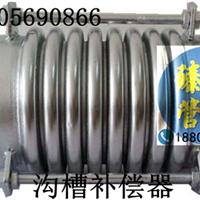 沟槽补偿器沟槽软管波纹补偿器波纹金属软管