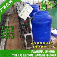 中山施肥机安装指导 简单操作的水肥一体机果树种植手动施肥器械
