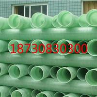 玻璃钢电力电缆保护管生产厂家
